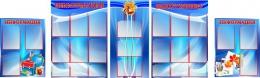 Купить Стенд-Композиция Информация выпускнику в сине-голубых тонах  3310*990мм в России от 12208.00 ₽