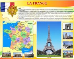 Купить Стенд LA FRANCE для кабинета французского языка в желто-оранжевых тонах 1250*1000 мм в России от 4700.00 ₽