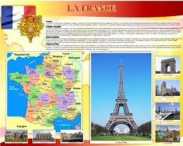 Купить Стенд LA FRANCE для кабинета французского языка в золотисто-бордовых тонах 1250*1000 мм в России от 4463.00 ₽