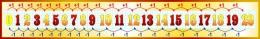 Купить Стенд лента цифр в золотистых тонах 1460*220 мм в России от 1208.00 ₽