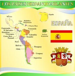 Купить Стенд LOS PAISES HISPANOHABLANTES в кабинет испанского  языка в золотисто-зелёных тонах 750*760 мм в России от 2035.00 ₽