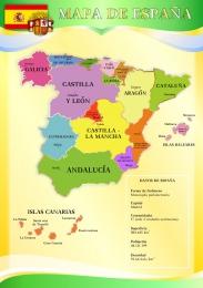 Купить Стенд MAPA DE ESPANA в кабинет испанского языка в золотисто-зелёных тонах 600*850 мм в России от 1821.00 ₽