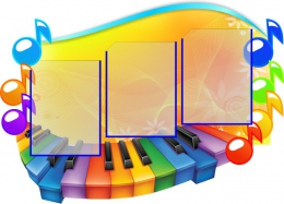 Купить Стенд Нотка в кабинет Музыки на 3 кармана 900*650мм в России от 2516.00 ₽