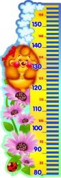Купить Стенд-Ростомер для группы Добрые сердца 290*840 мм в России от 899.00 ₽