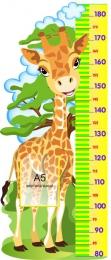 Купить Стенд-Ростомер до 180 см с изображением Жирафика с карманом А5 460*110мм в России от 1917.00 ₽