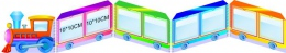 Купить Стенд-ширма  Паровозик с вагонами в виде папки-передвижки маленький  1140*170мм в России от 4679.00 ₽