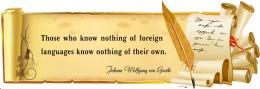 Купить Стенд Свиток для кабинета английского с цитатой Иоганна Вольфганга фон Гете 1190*410 мм в России от 1800.00 ₽
