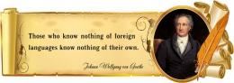 Купить Стенд Свиток для кабинета английского с цитатой Иоганна Вольфганга фон Гете 900*320 мм в России от 1063.00 ₽