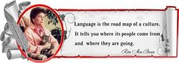 Купить Стенд Свиток для кабинета английского с цитатой Риты Браун в стиле Лондон 900*320 мм в России от 1120.00 ₽