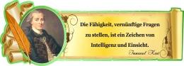 Купить Стенд Свиток для кабинета немецкого с цитатой Иммануила Канта в золотисто-зелёных тонах 900*320 мм в России от 1063.00 ₽