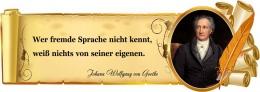Купить Стенд Свиток для кабинета немецкого языка с цитатой Иоганна Вольфганга фон Гете  900*320 мм в России от 1063.00 ₽