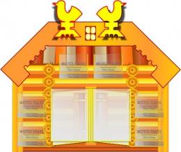 Купить Стенд Теремок с вертушкой 1030х870мм в России от 4617.00 ₽