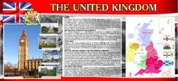 Купить Стенд UNITED KINGDOM на английском языке в стиле Лондон 1200*550 мм в России от 2482.00 ₽