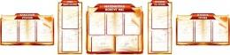 Купить Стендовая композиция для кабинета математики в золотисто-бордовых тонах 3180*760 мм в России от 7639.00 ₽