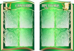 Купить Стендовая  композиция Сегодня на уроке в виде раскрытой книги в  зелёных тонах 1280*890мм в России от 4795.00 ₽