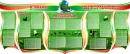 Купить Стендовая композиция В мире информатики в кабинет информатики в зеленых тонах 2510*1050мм в России от 10982.00 ₽