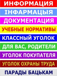 Купить Табличка для перекидной системы (вертушки) 400х50мм в России от 124.00 ₽