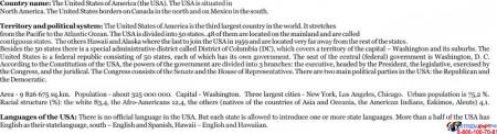 Стенд The United States of America в серо-красных тонах 700*850 мм Изображение #1