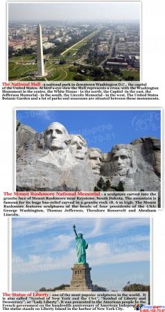 Стенд The United States of America в серо-красных тонах 700*850 мм Изображение #2