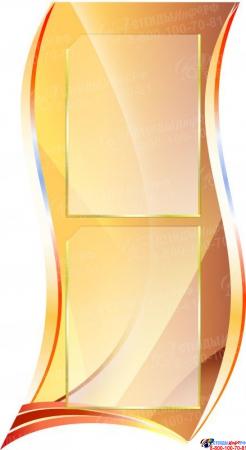 Стендовая композиция Школьная жизнь в золотисто-бордовых тонах 1400*1050мм Изображение #3