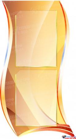 Стендовая композиция Школьная жизнь в золотисто-бордовых тонах 1400*1050мм Изображение #4
