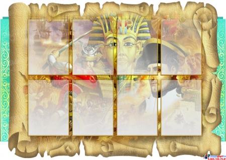 Стенд-композиция История - учитель жизни в золотисто-бирюзовых тонах 2150*1380мм Изображение #3