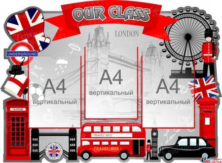 Фигурный Стенд Our Class в стиле Лондон в кабинет английского языка 940*690 мм