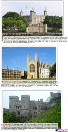 Стенд UNITED KINGDOM в зеленых тонах в кабинет английского языка 700*850 мм Изображение #2