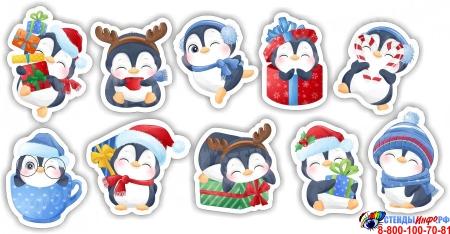 Комплект новогодних наклеек Пингвины 380*245 мм