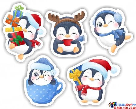 Комплект новогодних наклеек Пингвины 380*245 мм Изображение #1