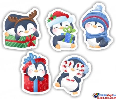 Комплект новогодних наклеек Пингвины 380*245 мм Изображение #2