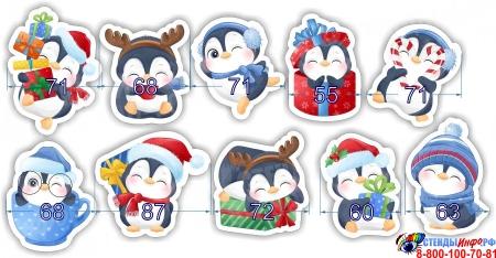 Комплект новогодних наклеек Пингвины 380*245 мм Изображение #3