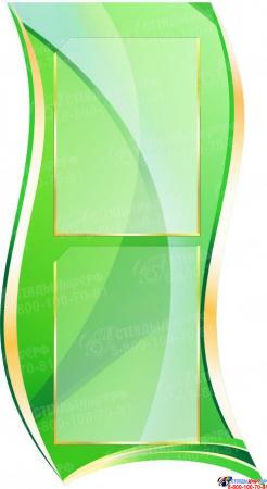 Стендовая композиция Школьная жизнь в золотисто-зеленых тонах  1400*1050мм Изображение #4