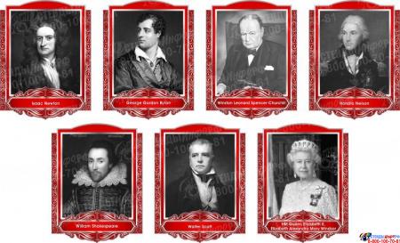 Комплект портретов  Знаменитые Британцы для кабинета английского языка серо-красные 260*350 мм