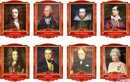 Комплект портретов  Знаменитые Британцы для кабинета английского языка золотисто-красные 260*350 мм