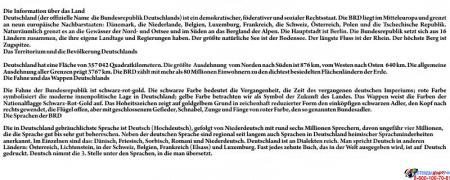 Стенд  Deutschland  для кабинета немецкого языка в желтых тонах 700*850 мм Изображение #4