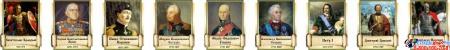 Комплект стендов портретов Великие Русские Полководцы в золотистых тонах  330*400 мм