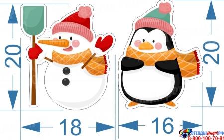 Набор интерьерных наклеек Новый год Изображение #2