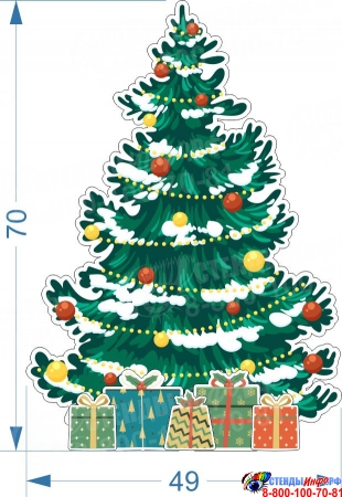 Набор интерьерных наклеек Новый год Изображение #4