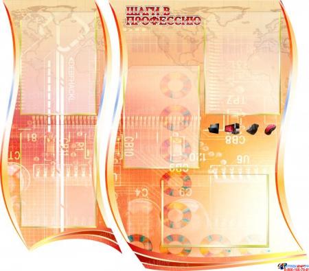 Стендовая композиция В мире информатики в кабинет информатики в золотисто-красно-оранжевых тонах 2510*1050мм Изображение #1
