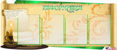Стендовая композиция В мире  языка и литературы с портретами в стиле Свиток в золотисто-зеленых тонах 3300*1000мм Изображение #1