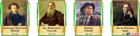 Стендовая композиция В мире  языка и литературы с портретами в стиле Свиток в золотисто-зеленых тонах 3300*1000мм Изображение #3