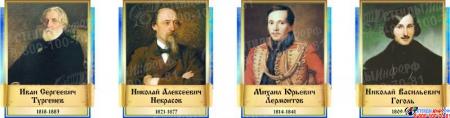 Стендовая композиция В мире  языка и литературы с портретами в стиле Свиток в золотисто-синих тонах 3300*1000мм Изображение #5