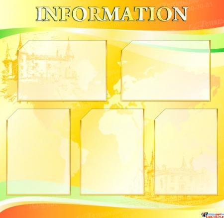 Стенд  INFORMATION  в кабинет немецкого языка в желто-оранжевых тонах  1680*770мм Изображение #3