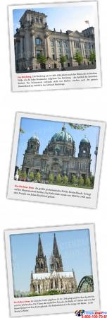 Стенд Deutschland в кабинет немецкого языка на 2 кармана А4 в жёлто-салатовых тонах 750*800мм Изображение #3