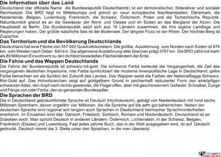 Стенд Deutschland в кабинет немецкого языка на 2 кармана А4 в жёлто-салатовых тонах 750*800мм Изображение #5