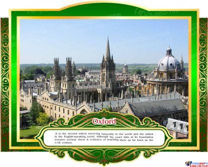 Комплект стендов Достопримечательности Великобритании для кабинета английского языка в тёмно-зелёных тонах 265*350 мм, 280*350 мм Изображение #1