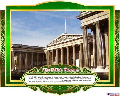 Комплект стендов Достопримечательности Великобритании для кабинета английского языка в тёмно-зелёных тонах 265*350 мм, 280*350 мм Изображение #4
