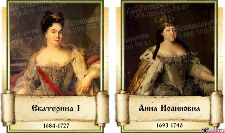 Комплект стендов портретов Русских царей для кабинета истории 12 шт. 330*400 мм Изображение #2