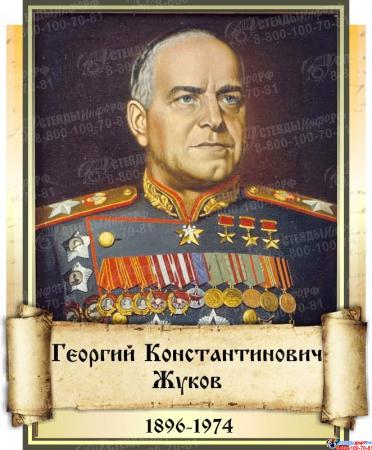 Комплект стендов портретов Великие Русские Полководцы в золотистых тонах  330*400 мм Изображение #2